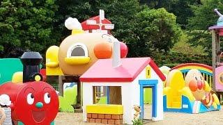 アンパンマン ミュージアム アニメ&おもちゃ 公園 アンパンマンすべり台バイキンUFOドキンUFOもあるよ!ブランコも!Toy Kids トイキッズ thumbnail