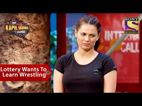Lottery Wants To Learn Wrestling – The Kapil Sharma Show