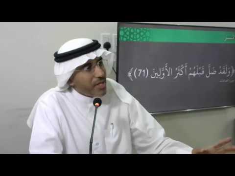 خواطر قرآنية - 11- الأثر | حلمي العلق