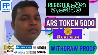 How To Earn Money Online New Cryptocurrency Exchange Wallet Withdraw Proof Sinhala