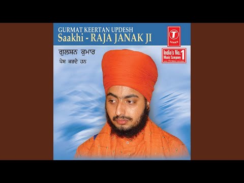 Saakhi - Raja Janak Ji