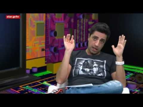 Η τεχνολογία μας ενώνει - 20.11.2014 - Web TV