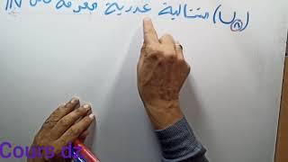 Best Alternative to Hamza Math