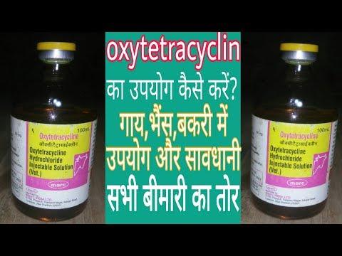 Oxytetracyclin Injection | Terramycin Injection | Marc | RTI, UTI, Mastitis, FMD, Surra, Theilerios