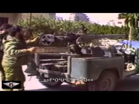 Lebanese Civil War 1988 -1990