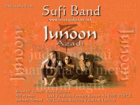 Junoon-Yaar Bina (with lyrics karaoke) [HQ]