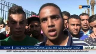 الوادي: سكان الرباح يحتجون ويطالبون بالقصاص لقاتل الشاب سليم