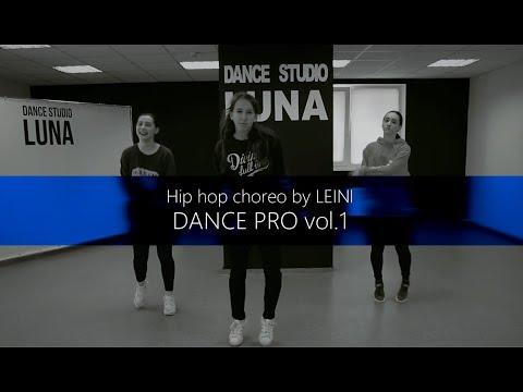 Future - Mask Off /Hip hop choreo by Leini | DANCE PRO vol.1