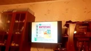 Фитолакс