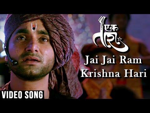 Jai Jai Ram Krishna Hari | Ek Taraa | Avadhoot Gupte | Latest Marathi Songs | Santosh Juvekar