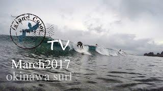 Todays one wave!!【Mar2017. 沖縄なみのりTV】 レッスン、ガイド合わせ...