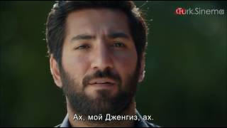Anne / Мама 32 серия на русском (субтитры)