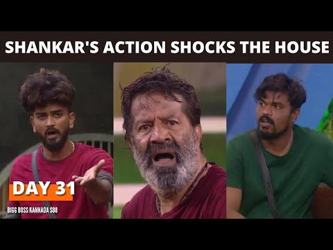 Download Bigg Boss Kannada 8 Day 31   Shankar's action shocks the house   31 Mar 2021