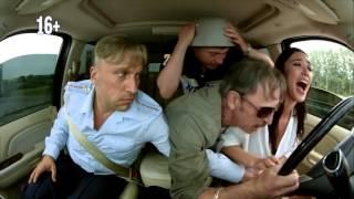 ПЬЯНЫЙ БОЯРСКИЙ  В комедии Самый лучший день  Фрагмент из фильма