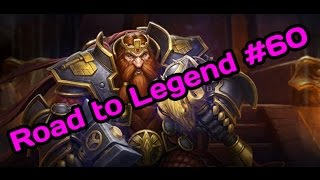 Road to Legend #60 (часть 1) (19-09-2015)