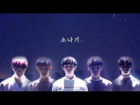 프로듀스101 시즌2 포지션평가 보컬 소나기 편집본 Produce 101 Season 2 Downpour