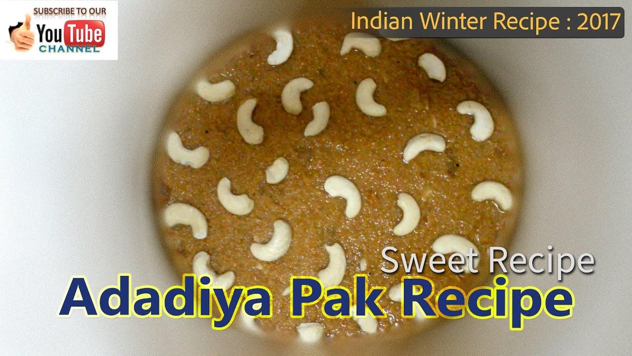 Adadiya recipe 2017 special winter sweet adadiya pak sweet adadiya recipe 2017 special winter sweet adadiya pak sweet recipe 2017 youtube forumfinder Images