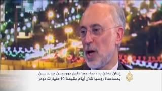 مفاعلان نوويان إيرانيان على تخوم الخليج