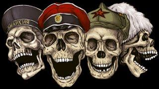 АНАРХИЯ и Студия МАХНО-Судьбы солдат