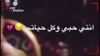 امي جنه امي شمعة /اشتراك فدوة