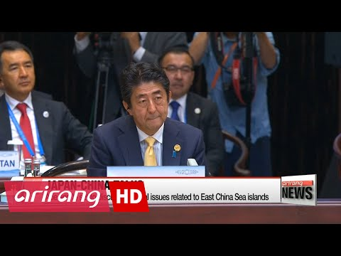 Japan, China to discuss territorial issues related to East China Sea islands