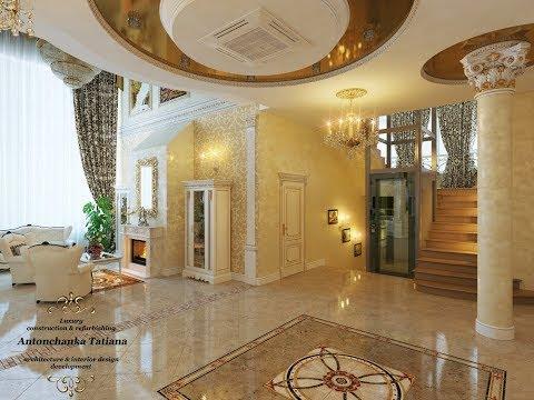 Роскошные дизайны интерьера Беларуси - Luxury Interior Design Antonchanka Tatiana