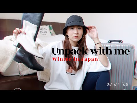 พกอะไรไปเที่ยวญี่ปุ่น 🇯🇵 ชุดหน้าหนาว (6-10°C) | WEARTOWORKSTYLE