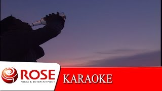 ดื่มเหล้าเผากลุ้ม - สนธิ สมมาตร (KARAOKE)