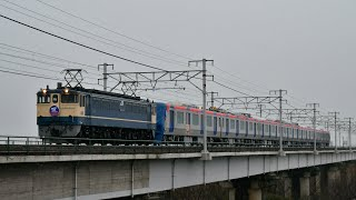 TX-3000系甲種輸送(EF65 2101号機牽引)東海道本線西岡崎~岡崎間(矢作川橋梁)通過