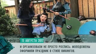 Сшили костюмы для всех гостей. На ульяновской турбазе сыграли свадьбу викинги 15 августа на 1ul.ru