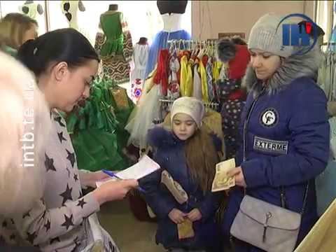 Телеканал ІНТБ: У прокатах костюмів ажіотаж – тернополяни готують дітей до новорічних вогників