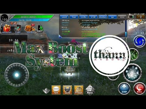 Avabel Online : Max Boost System !