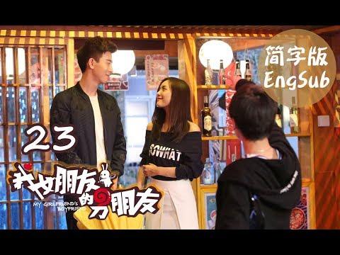【My Girlfriend's Boyfriend】Ep23 (Eng-sub) (Love Triangle between An Otaku and 2 Robots)