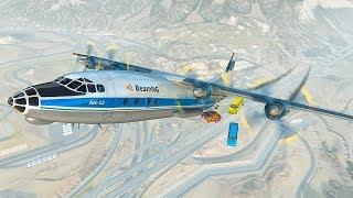 Air Drop Vehicles Crashes #1 - BeamNG DRIVE | SmashChan