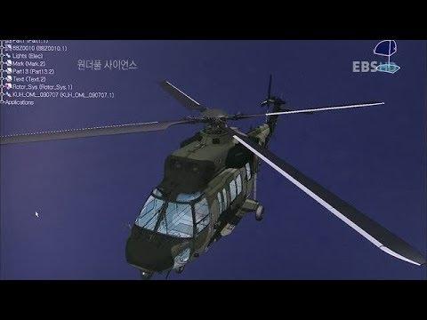 원더풀 사이언스(wonderful science) 첨단항공기(1) T-50 골든이글