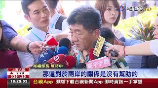 台灣恐缺席WHA陳時中:政治打壓健康事務