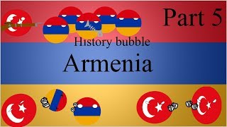 a brief look at armenia Azerbaijan country brief overview the republic of azerbaijan is situated in the south caucasus, bordering the russian federation to the north, georgia, armenia and turkey to the west, iran to the south, and the caspian sea to the east.