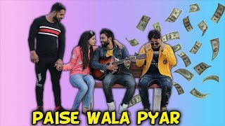 PAISE YA PYAR | BakLol Video |