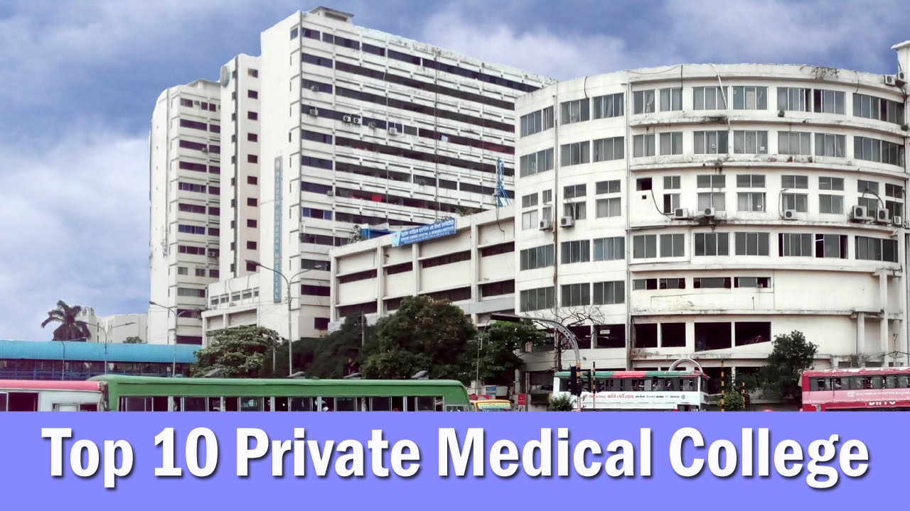 Top 10 Private Medical College in Bangladesh (2016)