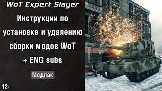 "[""wot"", ""World of Tanks"", ""wot expert"", ""WoT Expert Slayer"", ""?????????? ?? ???????? ?????? ????? WoT"", ""?????????? ?? ????????? ?????? ????? WoT"", ""?????? ????? WoT""]"