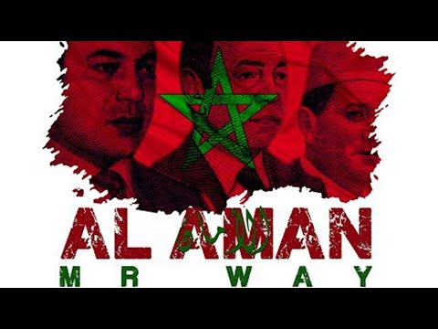 Al Aman - Mr WAY ( Official Music Lyrics ) ميستر واي - الأمان