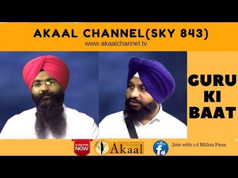 Guru Ki Baat | Guest: Saroop Singh | Episode 12 | Akaal Channel