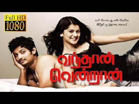 Vandhaan Vendraan with English Subtitle | Jiiva,Santhanam,Taapsee | Tamil Movie HD