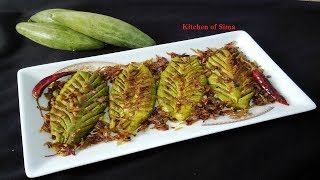বাহারি পটল ভাজা | Fried Pointed Gourd | পটলের পাতা ভাজা । Fried Parwal