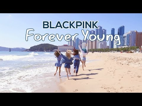 [BOOMBERRY] BLACKPINK - Forever Young (teaser)