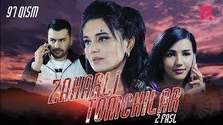 Zaharli tomchilar (o'zbek serial) | Захарли томчилар (узбек сериал) 97-qism