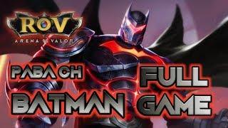 ROV Batman อัศวินรัตติกาล By ChampPABA Full Game