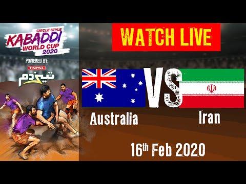 Kabaddi World Cup 2020 Live - Australia Vs Iran - 16 Feb - Match 19 | BSports