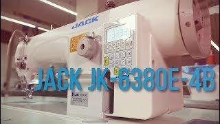JACK JK 6380E-4B