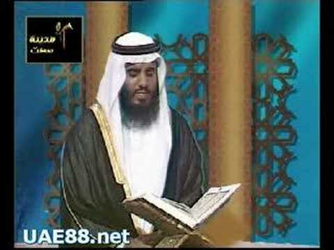 sheikh ahmad bin ali al ajmy surah ar-ahman rear clip